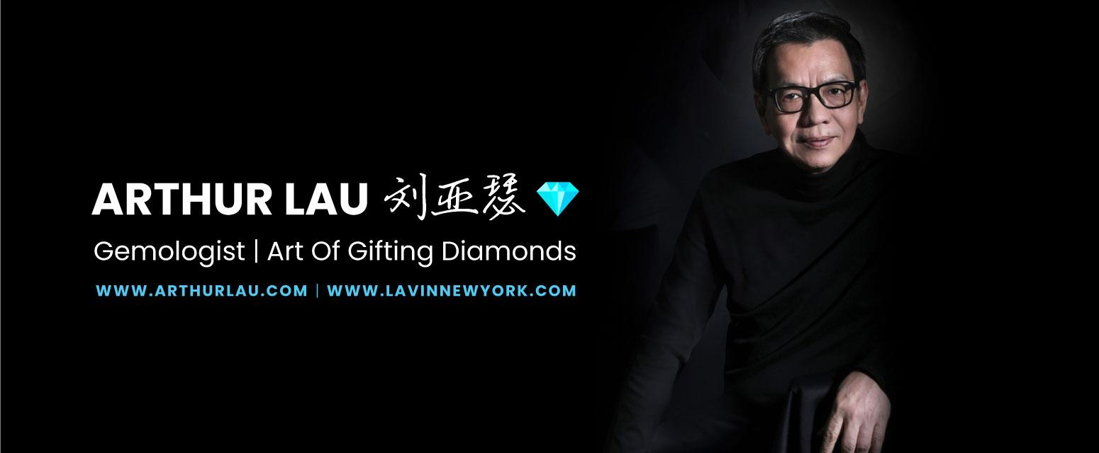 Arthur Lau